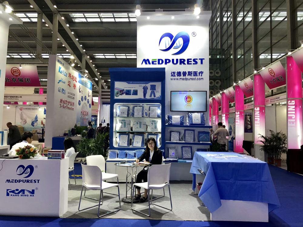 迈德普斯亮相第80届中国国际医疗器械(秋季)博览会