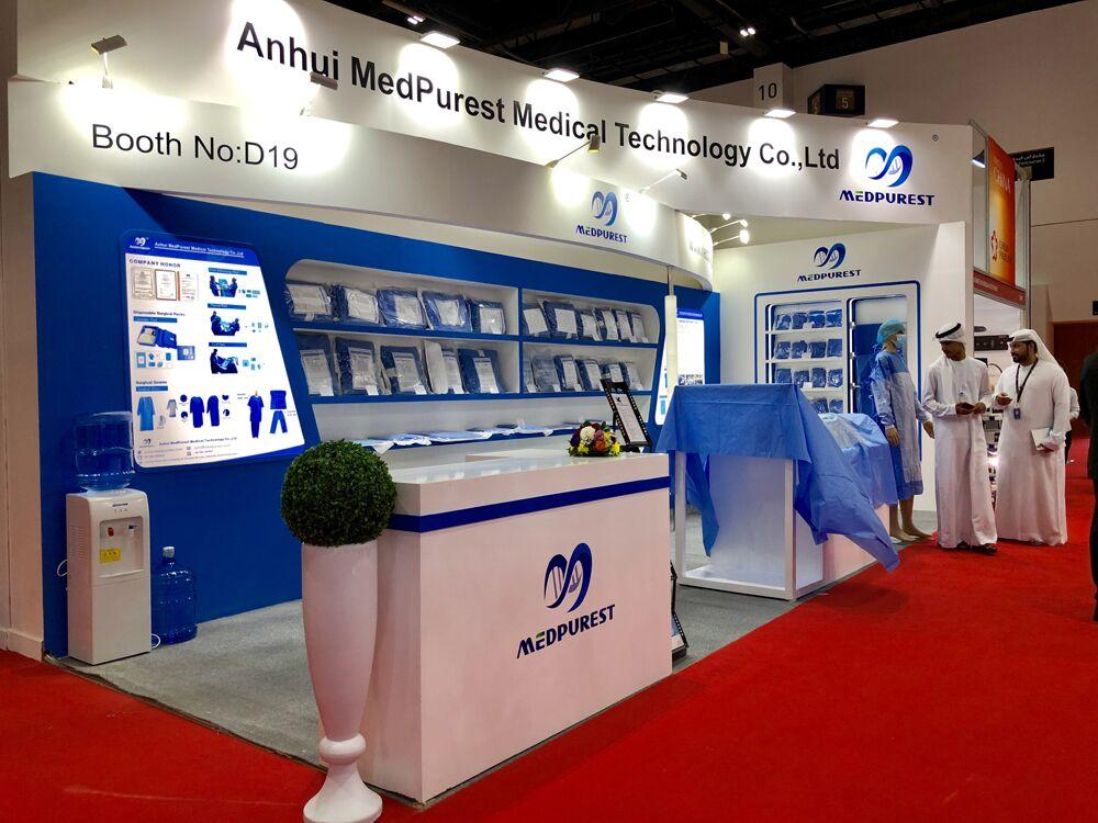 迈德普斯亮相第44届阿拉伯迪拜国际医疗器械展览会