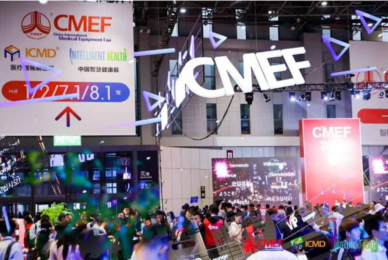安徽迈德普斯医疗科技有限公司与您相约青岛CMEF