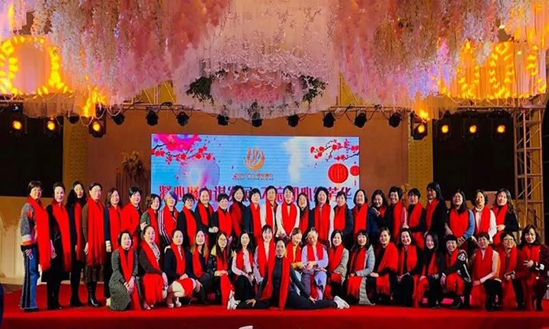 """凝心聚力谋发展 不忘初心绽芳华――安庆市""""把爱带回家""""公益活动暨安庆市女企协2020年新春年会圆满举办"""