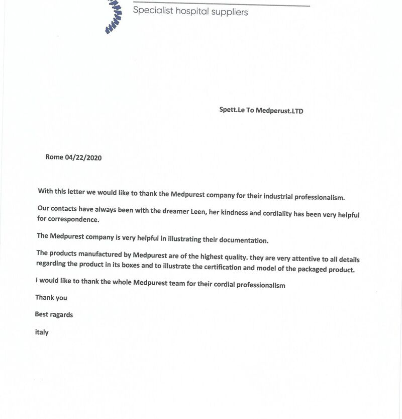 全力支援抗疫,暖心行动获赞— 迈德普斯收到多封感谢信