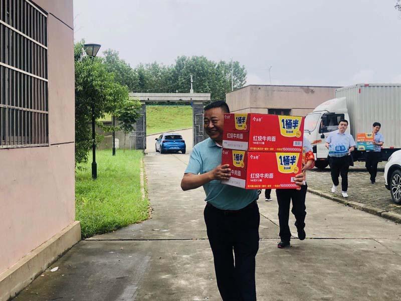 风雨同舟 众志成城——迈德普斯捐款捐物凝聚抗洪力量