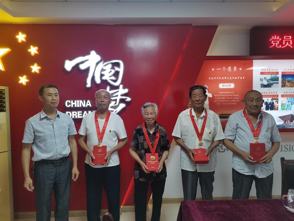 同心向党 礼赞百年—迈德普斯开展庆祝中国共产党成立100周年系列活动