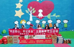 安庆市妇联、安徽迈德普斯医疗科技有限公司等女企单位走进起点特殊教育学校