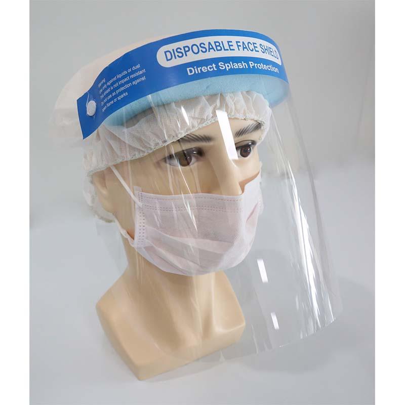 一次性防护隔离面罩