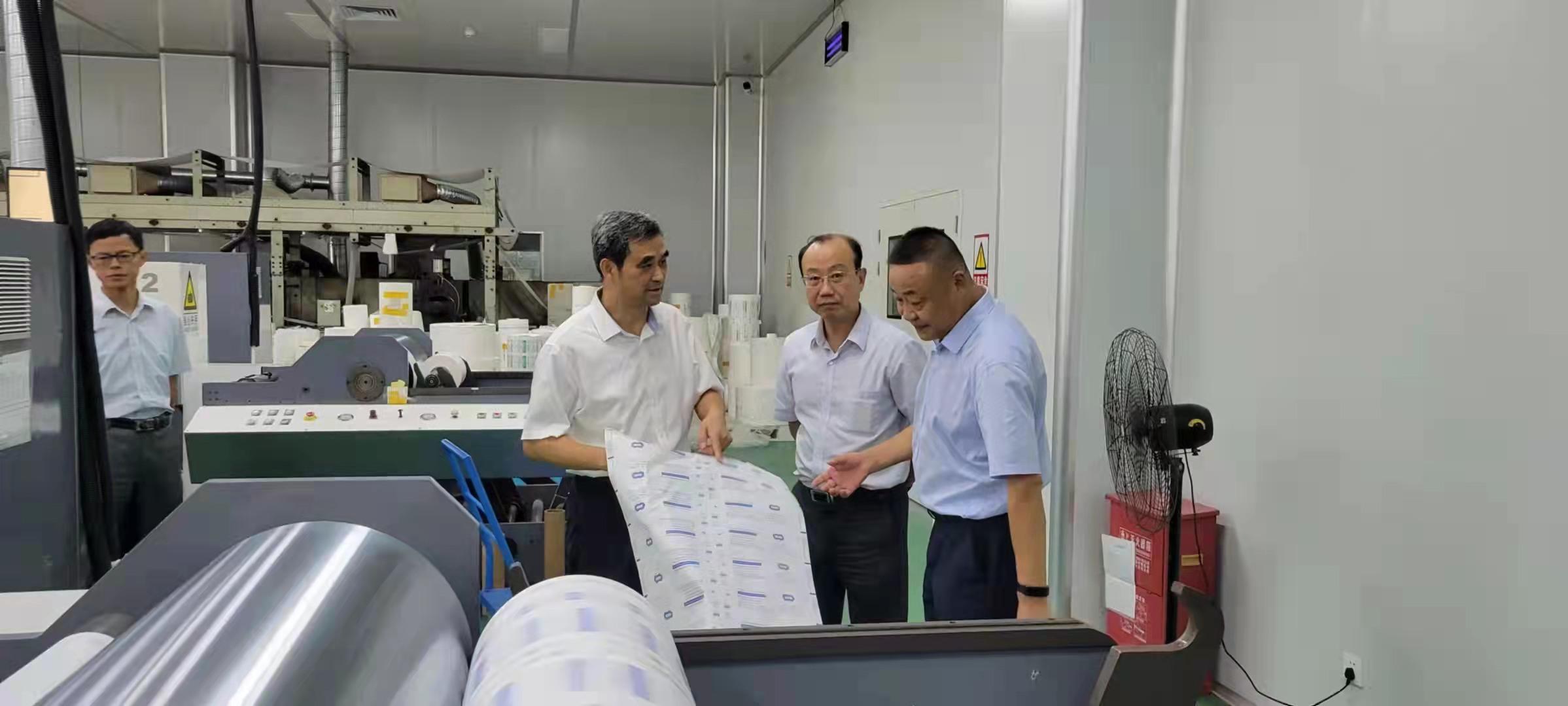 戴春益局长走访调研安徽迈德普斯医疗科技有限公司